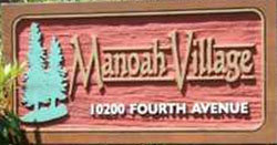 Manoah Village 10200 4TH V7E 1V3