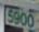The Hamptons 5900 DOVER V7C 5R4