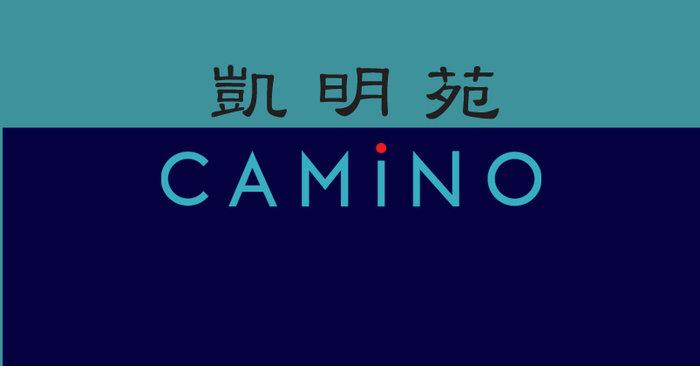 Camino 8068 WESTMINSTER V6X 0C6