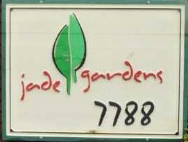Jade Gardens 7788 ASH V6Y 2S1