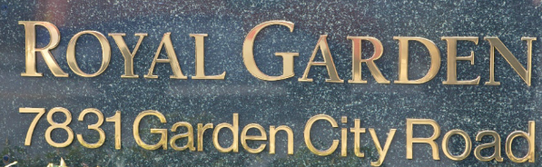 Royal Garden 7831 GARDEN CITY V6Y 4A3