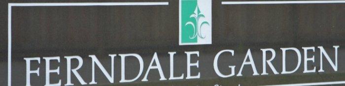 Ferndale Garden 9333 FERNDALE V6Y 1X4