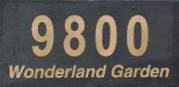 Woodland Garden 9800 ALBERTA V6Y 1M1