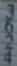 Trafalgar 3624 FRASER V5V 4C8