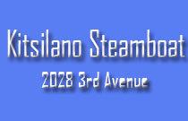 Kitsilano Steamboat 2028 3RD V6J 1L5