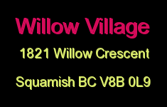 Willow Village 1821 WILLOW V8B 0L9