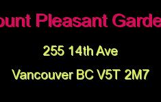 Mount Pleasant Gardens 255 14TH V5T 2M7