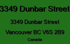 3349 Dunbar Street 3349 DUNBAR V6S 2B9