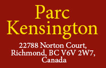 Parc Kensington 22788 NORTON V6V 2W7