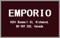 Emporio 6351 BUSWELL V6Y 0A4