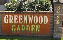 Greenwood Garden 8220 BENNETT V6Y 1N5