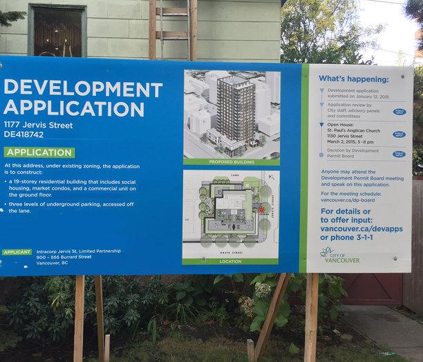 1177 Jervis Development Application Sign!