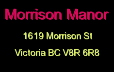 Morrison Manor 1619 Morrison V8R 6R8