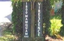 Virescence 1800 MAMQUAM V0N 1T0