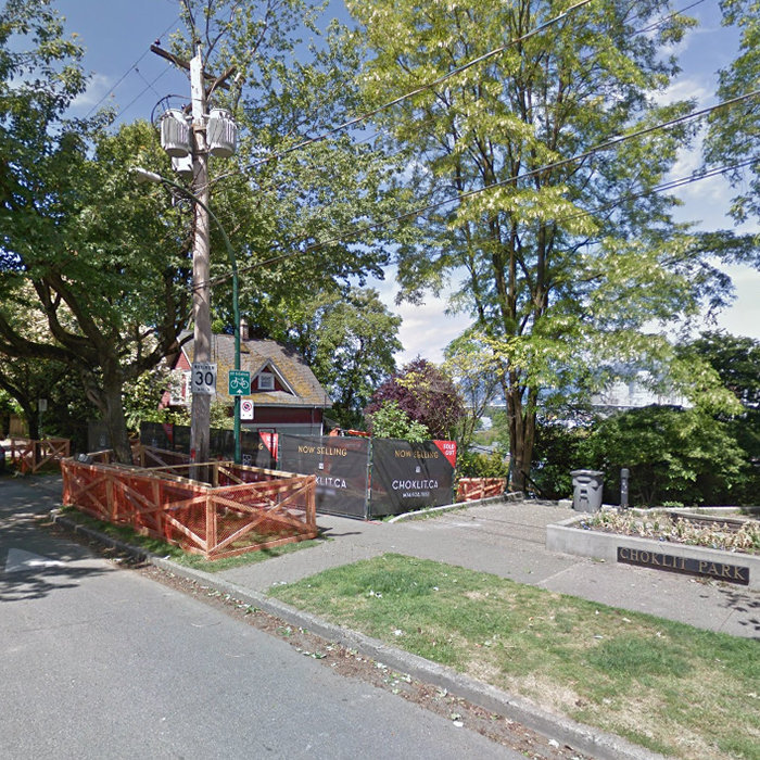 1107 W 7th Ave, Vancouver, BC V6H 1B5, Canada Site!