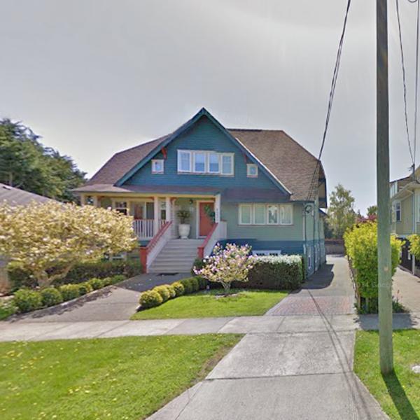 1231 McKenzie St, Victoria, BC!