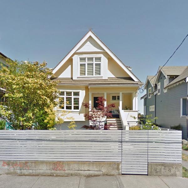 1264 Gladstone Avenue, Victoria, BC!