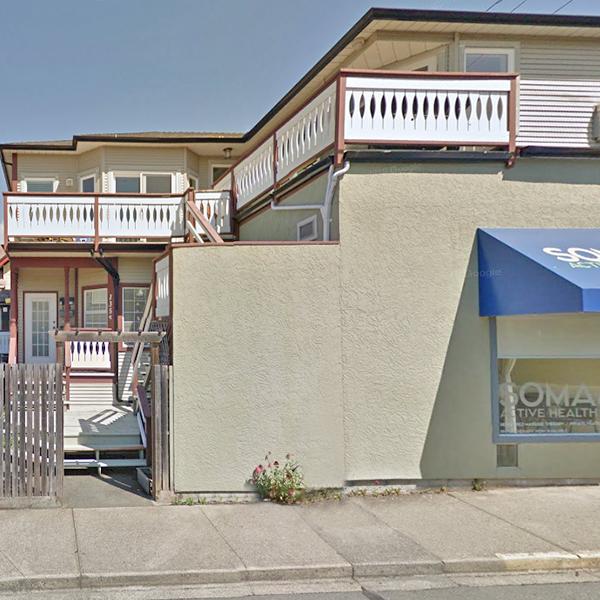 1358 Gladstone Ave, Victoria, BC!