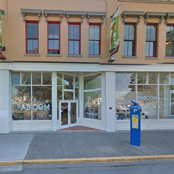 1441 Store Street, Victoria, BC!