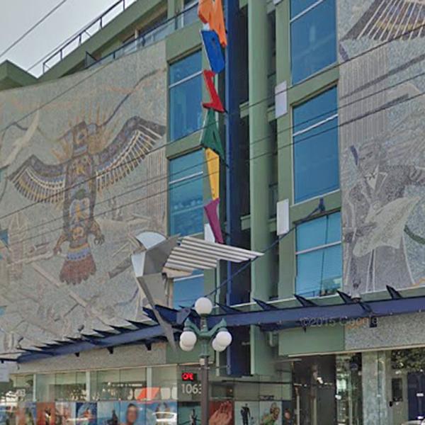 1061 Fort Street, Victoria, BC!