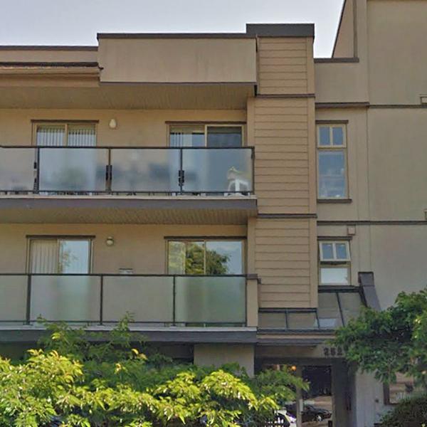 2527 Quadra Street, Victoria, BC!