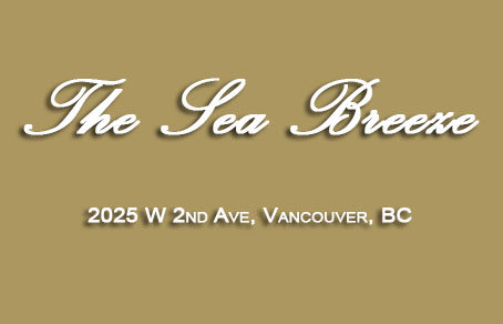 The Sea Breeze 2025 2ND V6J 1J6