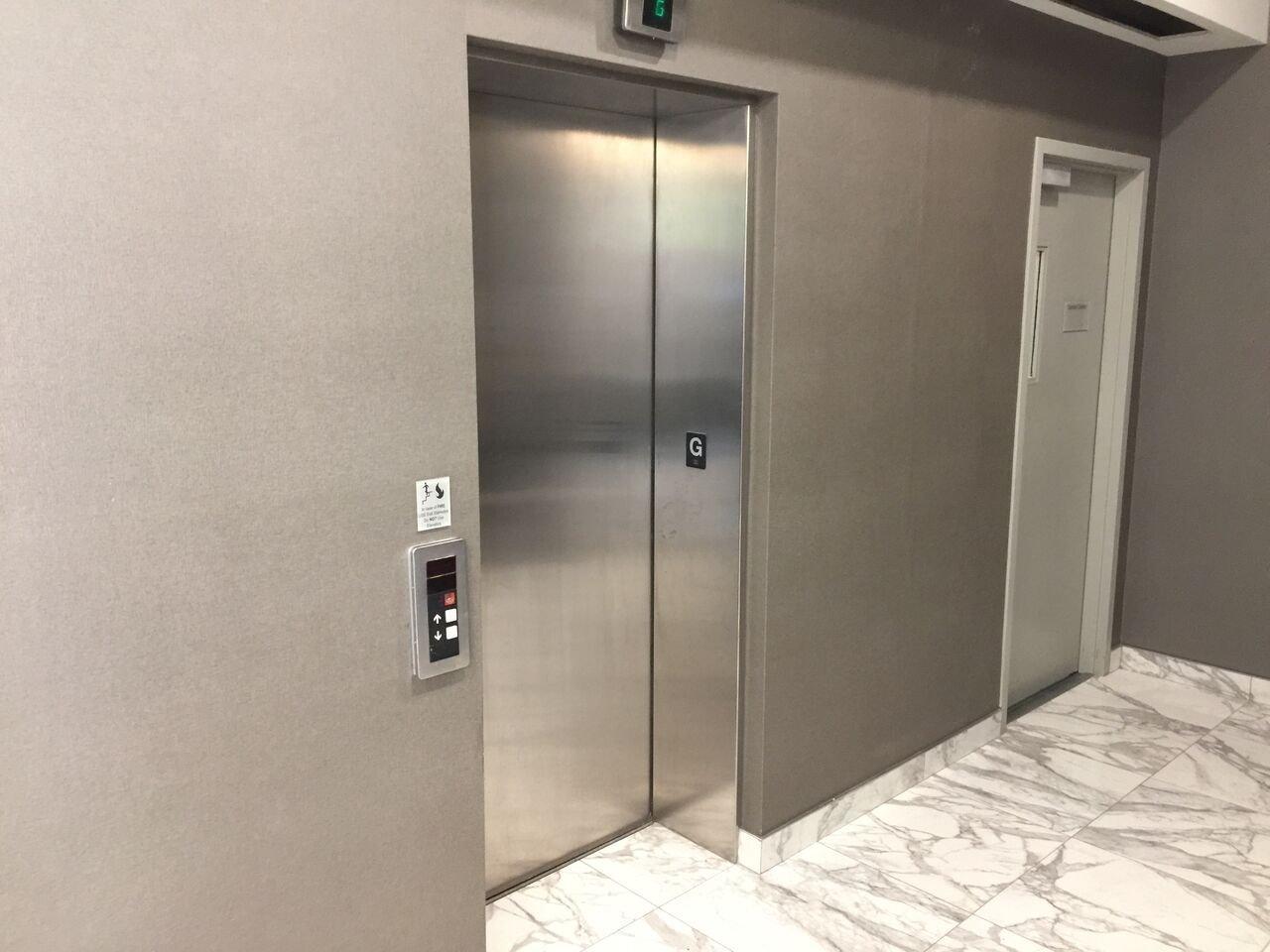 Pacific Plaza II Lobby Elevator!