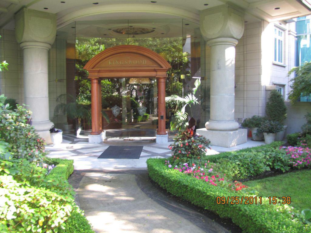 Kingswood Garden Entrance!