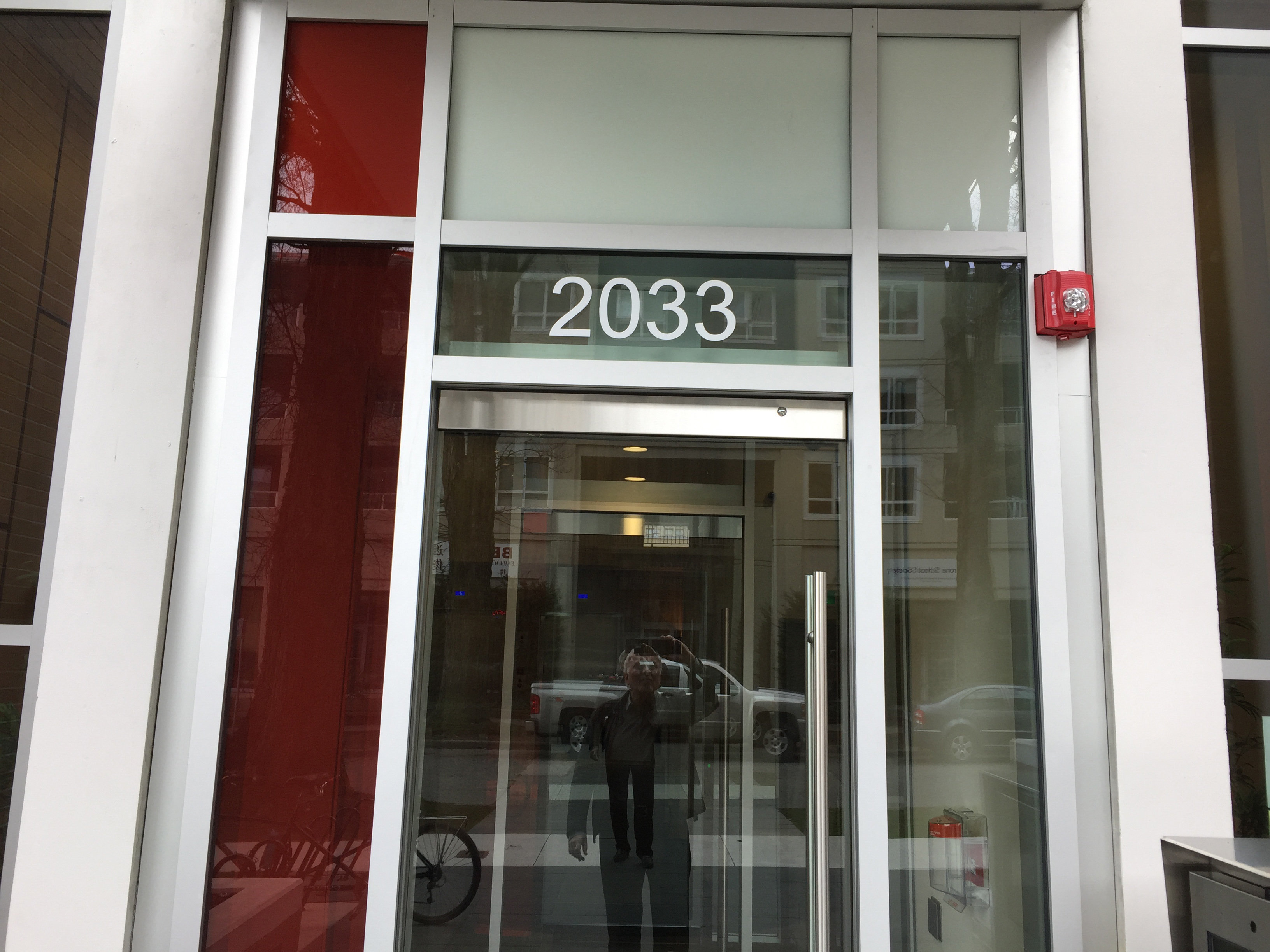 2033 W 10th Ave. Entrance!