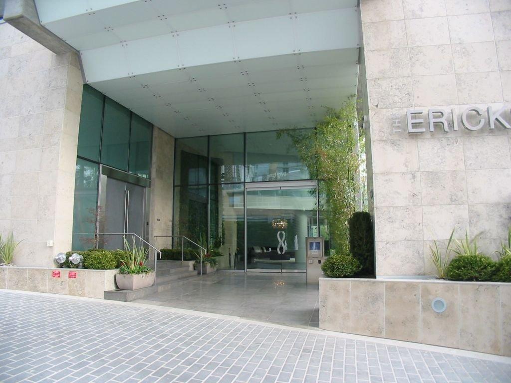 The Erickson Entrance!