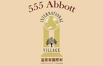 Paris Place Strata Hotel 555 ABBOTT V6B 2L2
