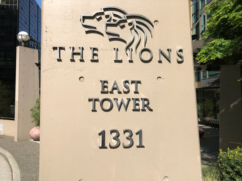 The Lions - 1331 Alberni St.!
