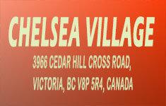 Chelsea Village 3966 Cedar Hill Cross V8P 5R4