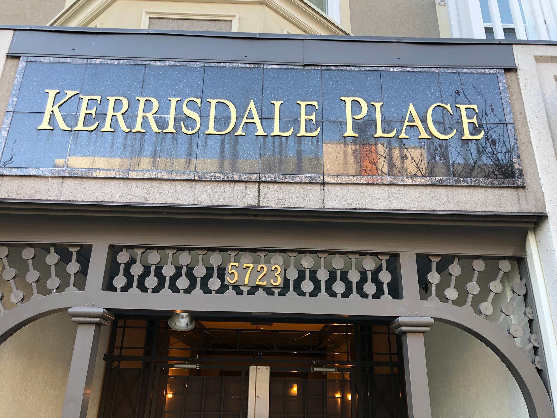 Kerrisdale Place 5723 Balsam Entrance!