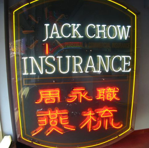 Main Image for Jack Chow Notary Public / Insurance, 1 East Pender Street