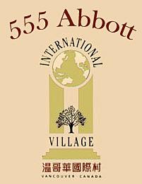 Paris Place Strata Hotel, 555 Abbott, BC