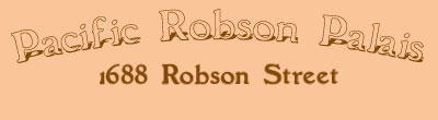 Pacific Robson Palais, 1688 Robson, BC