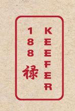 188 Keefer, 188 Keefer Street, BC