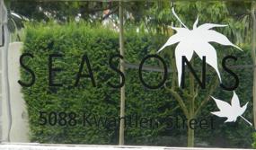 Seasons 5088 KWANTLEN V6X 4K5