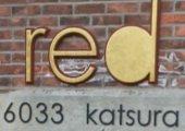 Red 6033 KATSURA V6Y 0B3