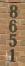 Fortuna Garden 8651 GENERAL CURRIE V6Y 1M3