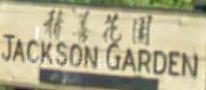Jackson Gardens 503 PENDER V6A 1V3