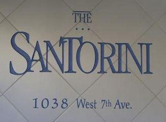 The Santorini 1038 7TH V6H 1B3