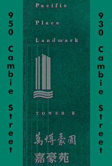 Pacific Place Landmark II 930 CAMBIE V6B 5Y1