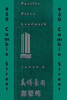 Pacific Place Landmark 1 950 CAMBIE V6B 5Y1