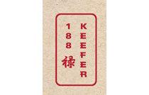 188 Keefer 188 Keefer V6A 4E9