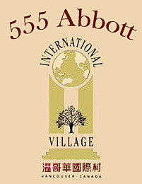 Paris Place Strata Hotel 555 ABBOTT V6B 6B8