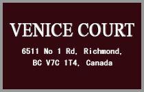 Venice Court 6511 NO 1 V7C 1T4