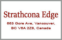 Strathcona Edge 663 GORE V6A 2Z8