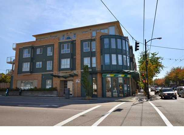 702 East King Edward Vancouver BC Building Exterior!